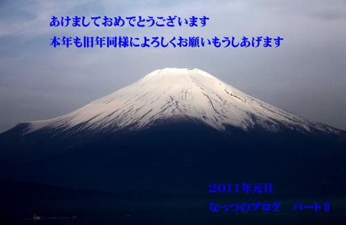 Img_7903_raa